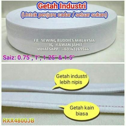 Soft Elastic / Getah Sukan / Getah Lembut  (3Meter/Lot)